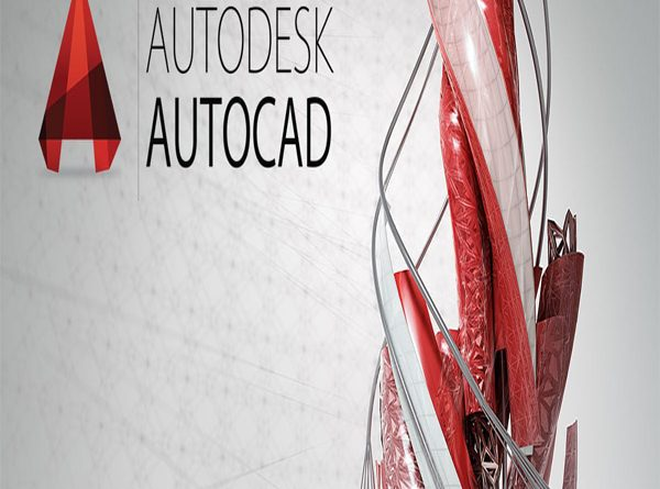 wafiapps.net_AutoCAD 2016 Free Download